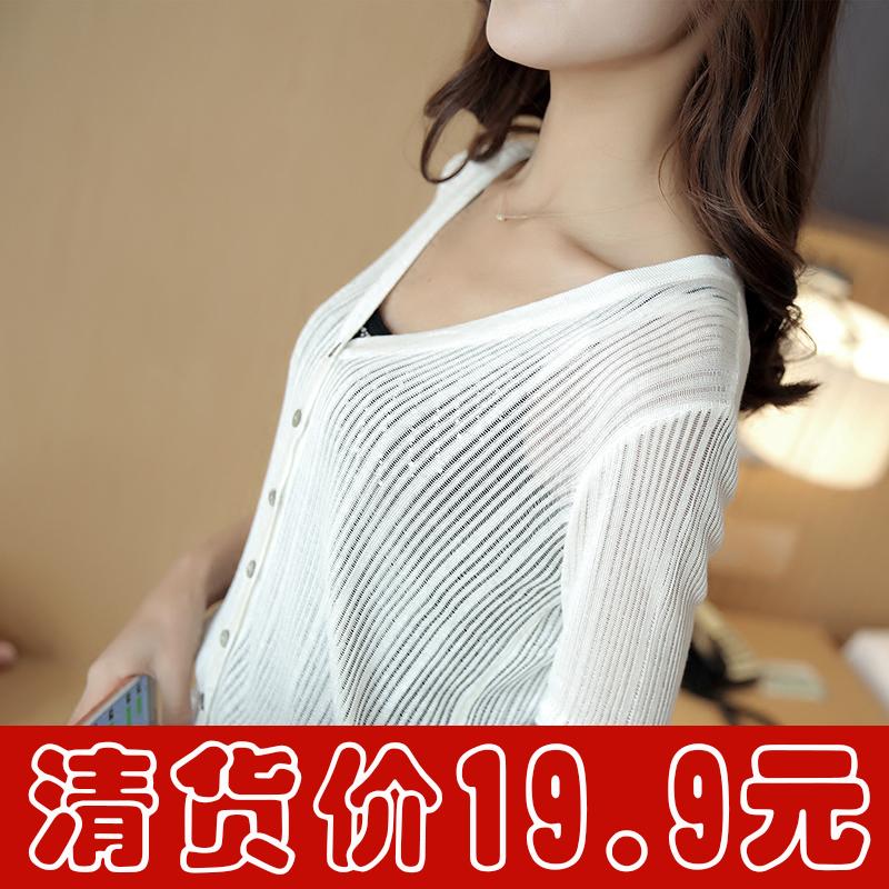七分袖短款镂空薄款防晒衣薄针织衫19.90元包邮