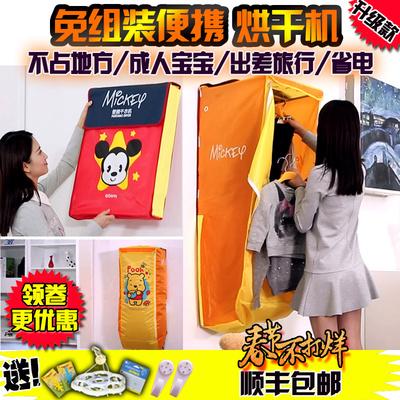 烘干机家用可折叠便携式小型迷你哄衣物衣服速干婴儿宝宝干衣机