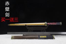 正品 龙泉 高猛 钢宝剑 手工汉剑 一体唐硬刀剑特价冷兵器 未开刃