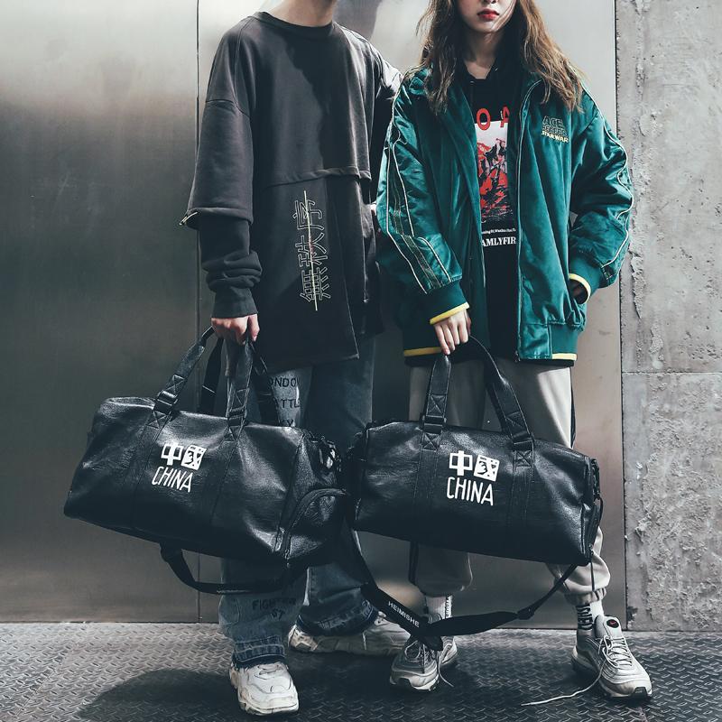 健身包男大容量短途旅行包干湿分离运动行李包女PU旅游手提旅行袋