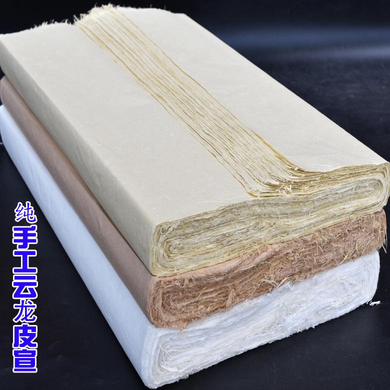 安徽宣纸4四尺宣纸云龙皮仿古色半生熟小楷书法宣纸100张包邮