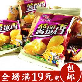 新乐福薯留香饼干福建特产独立小包装零食薄脆饼干办公室食品图片
