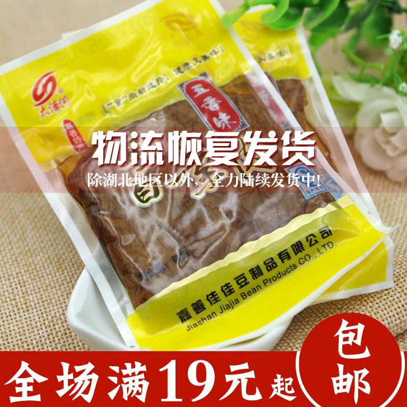 嘉兴特产 太浦河蛋白素肉约20g 五香开洋 多口味豆干旅游零食