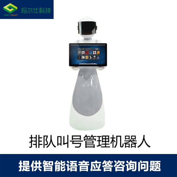 Обслуживание роботов Артикул 569590471579