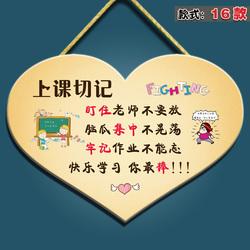 创意儿童房励志标语牌 小孩房间激励牌 学生宿舍寝室卧室装饰挂牌