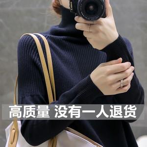 反季清仓羊绒衫女宽松慵懒羊毛针织高领大码纯色加厚打底毛衣韩版