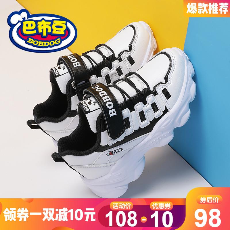 限10000张券巴布豆旗舰店官方旗舰2019男运动鞋