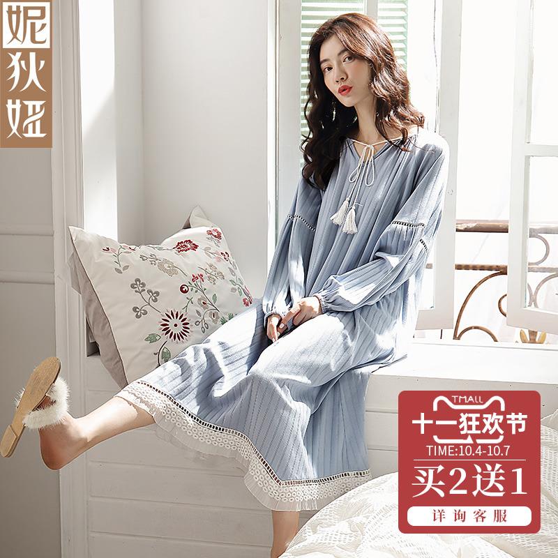 妮狄娅秋季长袖性感纯棉条纹夏睡裙(用10元券)