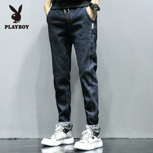 Playboy Jeans Men's Summer Thin Tide Loose Hallen Trousers Straight Bottom Slim Casual Pants Spring