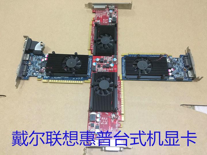 联想 戴尔惠普原装GT620 GT705真实1G 2G显卡VGA HMDI半高全券后62.00元