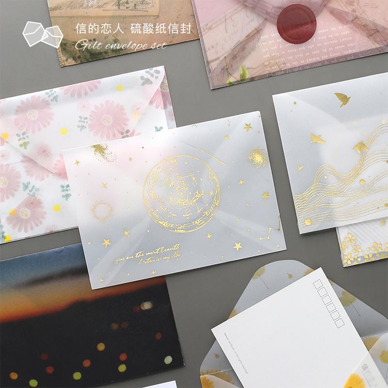 Китайская каллиграфия Артикул 606316272552