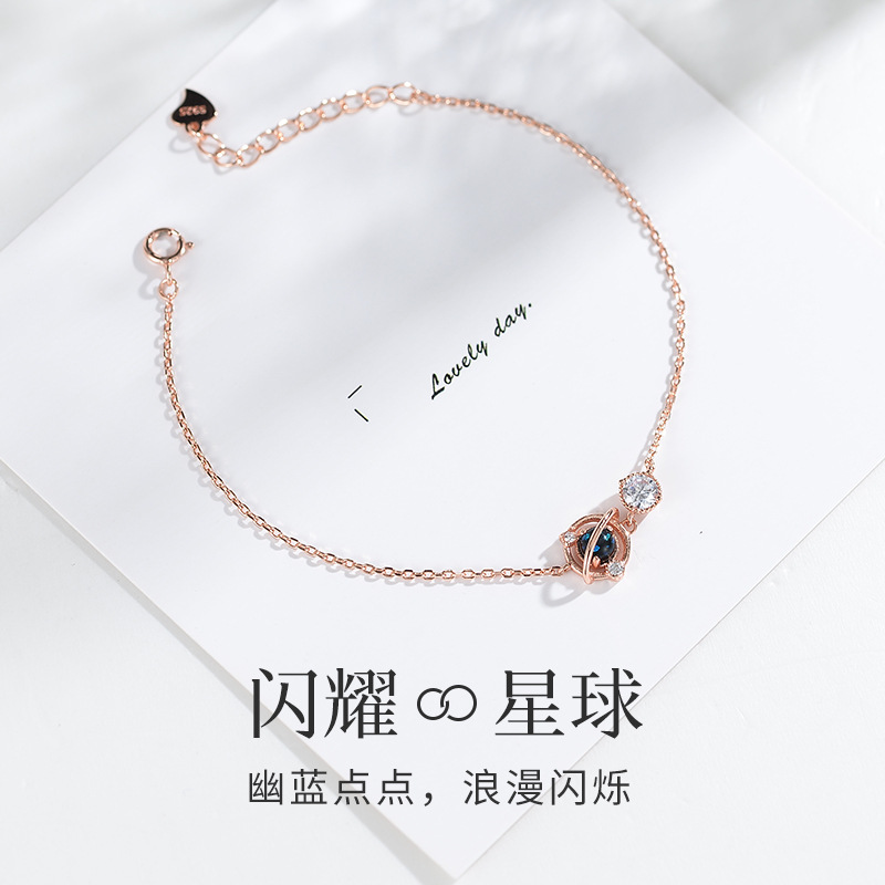 S925 pure silver bracelet female ins small group design simple Bracelet Dream Star Jewelry Valentines birthday gift