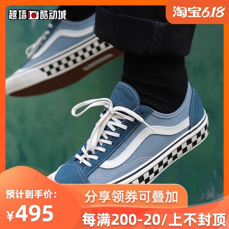 越墙VANS范斯Style 36 Sk8蓝色棋盘格高低帮男女板鞋VN0A3MVLXPQ