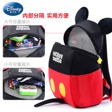 Disney children's schoolbag kindergarten, female 1-3 years old, 5-year-old, cute boy, prevent missing, Mickey boy, backpack trend