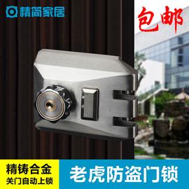 包邮老虎防盗门锁家用外装防盗防撬通用型大门锁自动推拉门锁