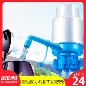 领5元券购买红辉 纯净水桶取水器手压式桶装水压水器饮水器机自动抽水器泵C