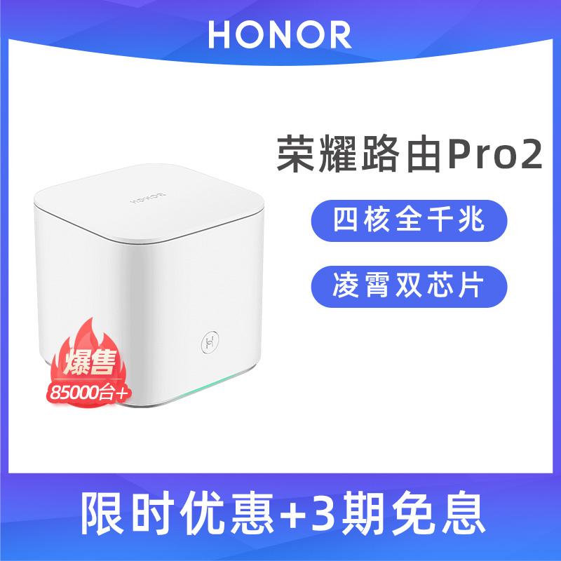 Wi-Fi роутеры Артикул 584191753115