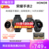Honor Watch 2 Smart Blood Oxygen Health Management Endurance Sports Bracelet Call Men's and Women's Strap Multi-function Phone Watch Honor Official Flagship Store