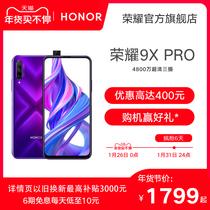 6期免息优惠400元HONOR荣耀9XPRO手机麒麟810芯片4800万超清三摄升降式摄像头官方