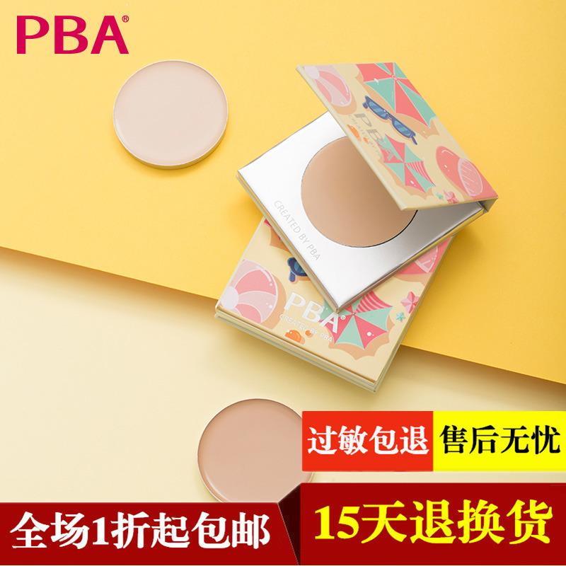 PBA mineral makeup, concealer, masking, marking, black print, dark circles, freckles, bright skin, natural moisturizing women.