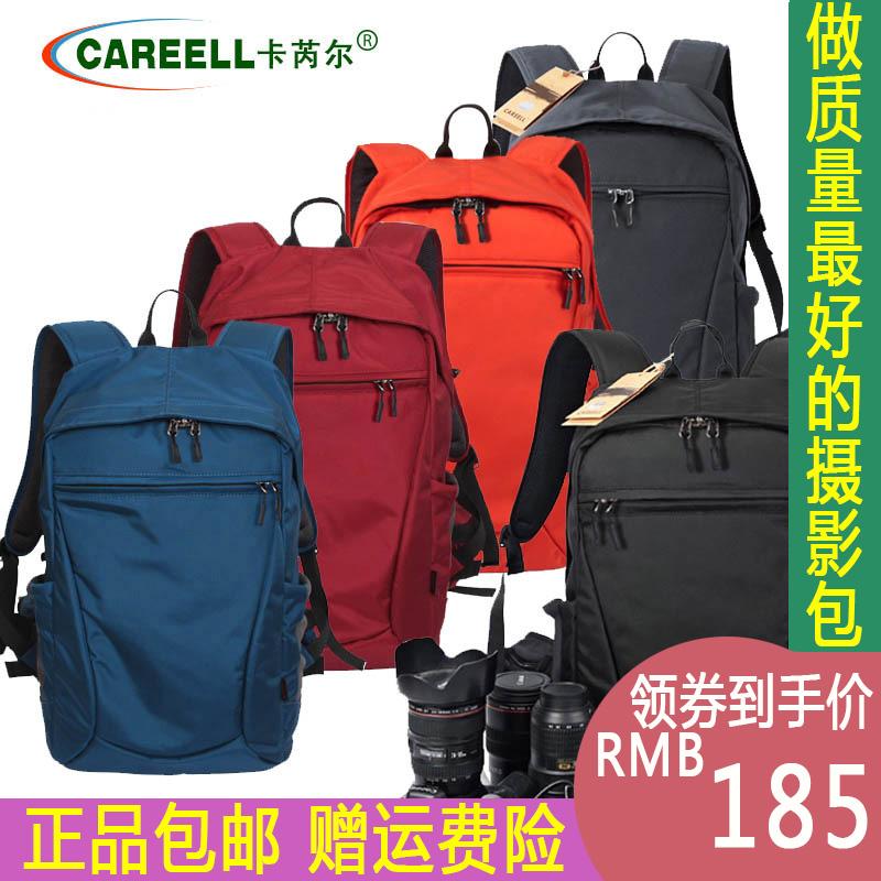 Сумки для фотоаппаратов Артикул 578505371504