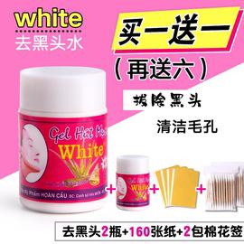 泰国去黑头white芦荟胶鼻贴祛粉刺撕拉式神器学生专用女生吸男士