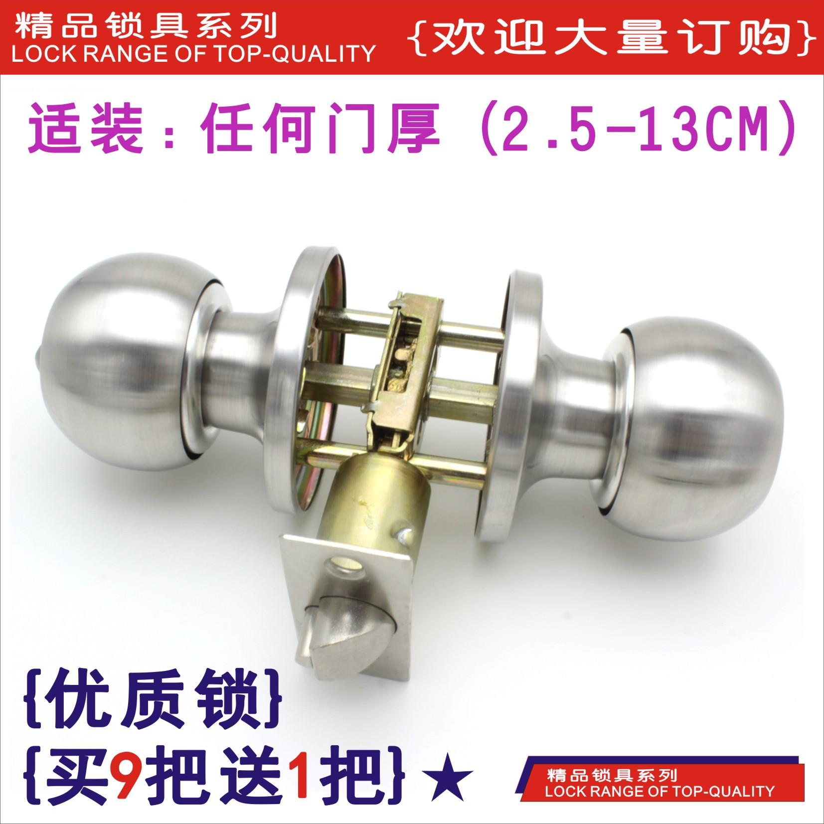 607三杆式卫生间不锈钢三杆锁球锁