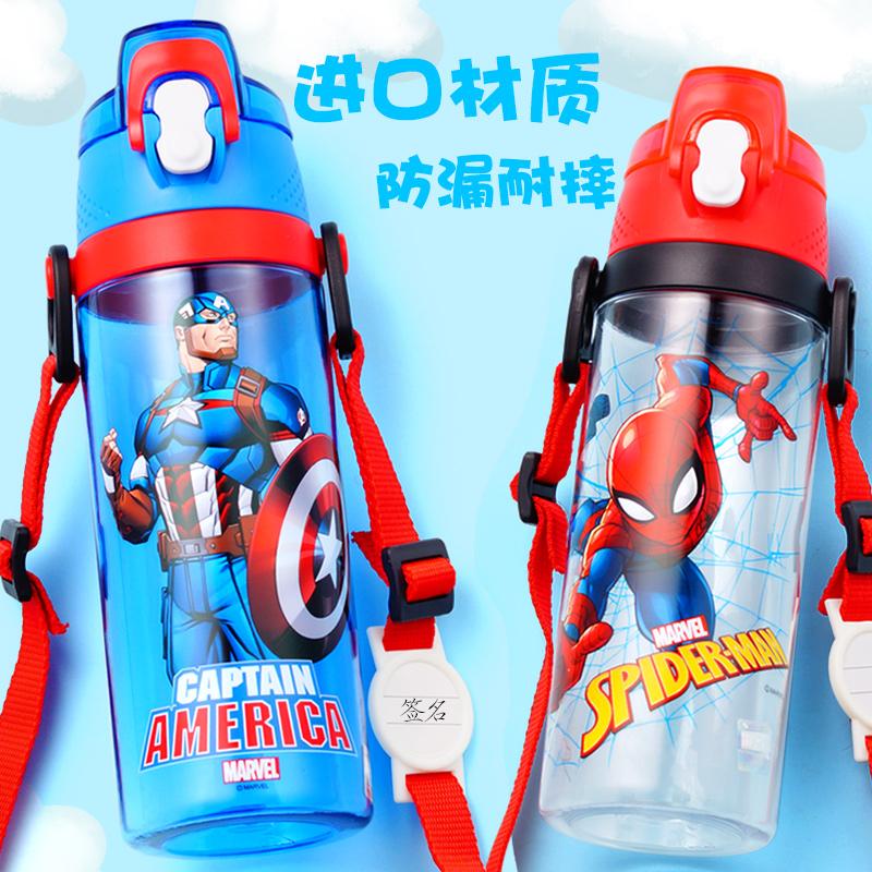 迪士尼儿童水杯夏季小学生防摔直饮水壶幼儿园小孩女童塑料吸管杯
