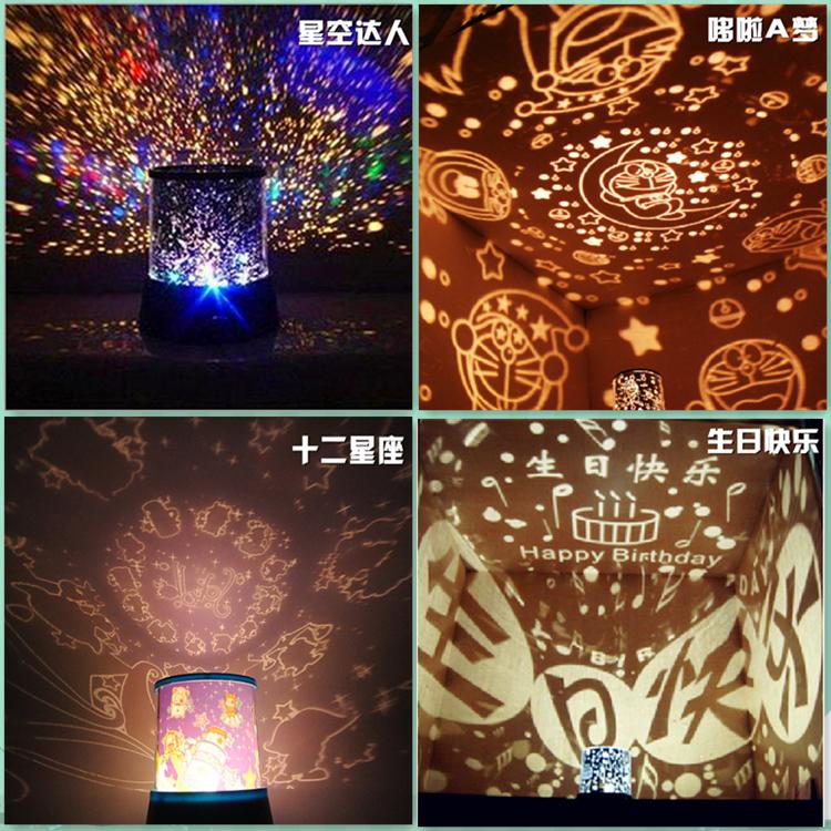 LED梦幻星空灯漫天星投影仪机卧室发光玩具星星夜灯家具装饰礼品