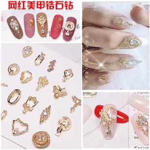日系网红美甲饰品链条新爆款奢华钻石装饰指甲超闪施华洛世奇水钻图片