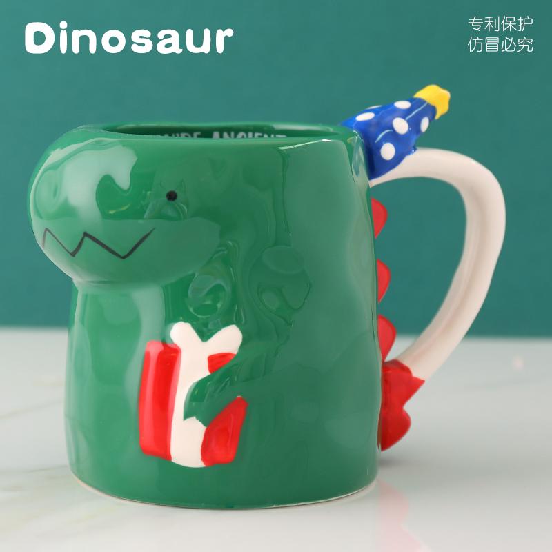 小马行空手绘恐龙马克杯带盖勺可爱杯子动物超萌个性创意陶瓷