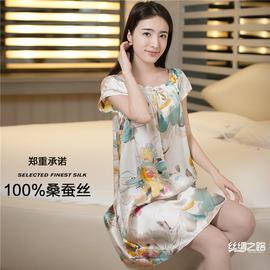 杭州丝绸100%桑蚕丝正品印花真丝睡裙女夏季短袖家居宽松睡衣包邮