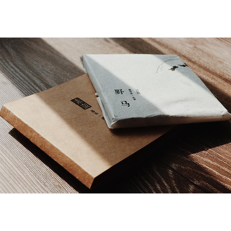 素蛮野马】买十送一】2013年临沧普洱茶生茶砖九宫格巧克力砖70克