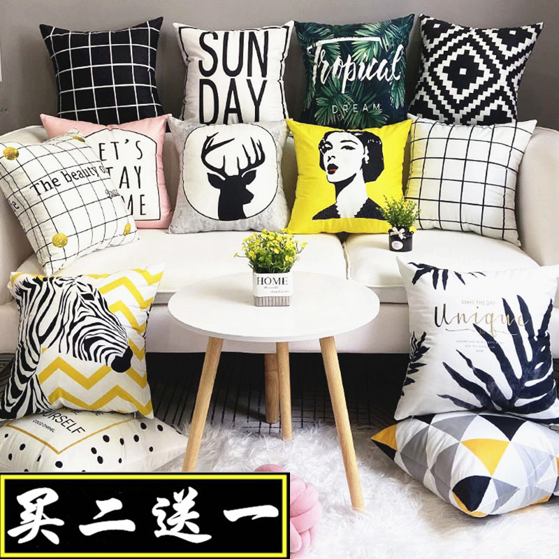 北欧の白黒の枕カバー幾何学ins現代簡単な格子の縞模様のクッションソファクッション