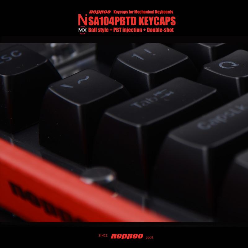 NOPPOO SA高度新款104二色透光球帽 PBT键帽 机械键盘背光专用