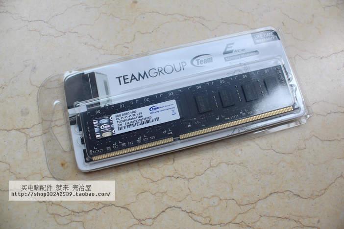 ★完治屋★  十铨(Team)DDR3 1600 8G 台式机内存