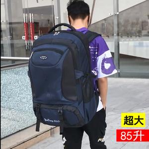 旅行背包男女双肩包85升超大容量户外登山包旅游行李包徒步特大包
