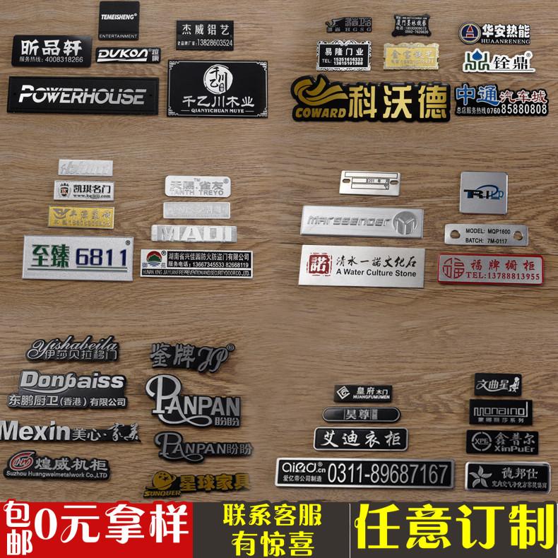 Стандартный марка алюминий Производители брендов металлический Марка пользовательских нержавеющей стали коррозии экран печати мебели бренда аудио пластины
