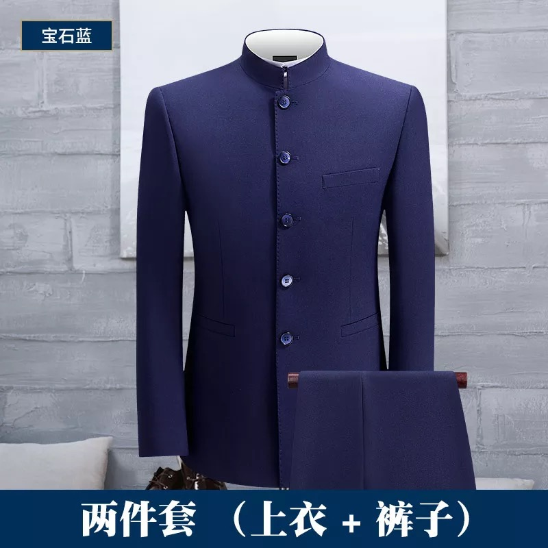 Two piece Chinese wedding bridegroom suit