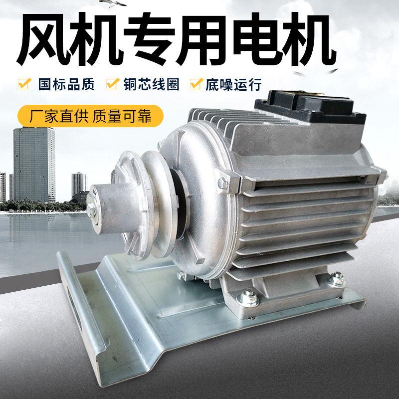 Аксессуары для вентиляторов и кондиционеров Артикул 610719328580