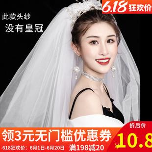 头饰超仙森系网红拍照道具婚纱白色复古万圣节黑色 头纱女新娘韩式