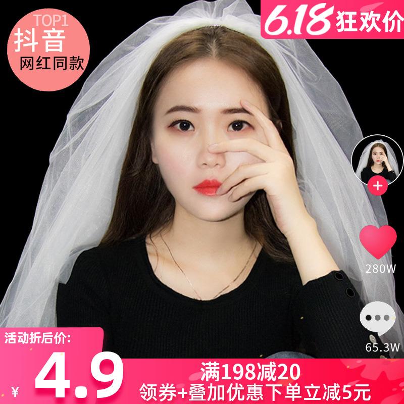 头纱新娘头饰超仙森系婚纱头纱女简约网红拍照道具白韩式短款黑色