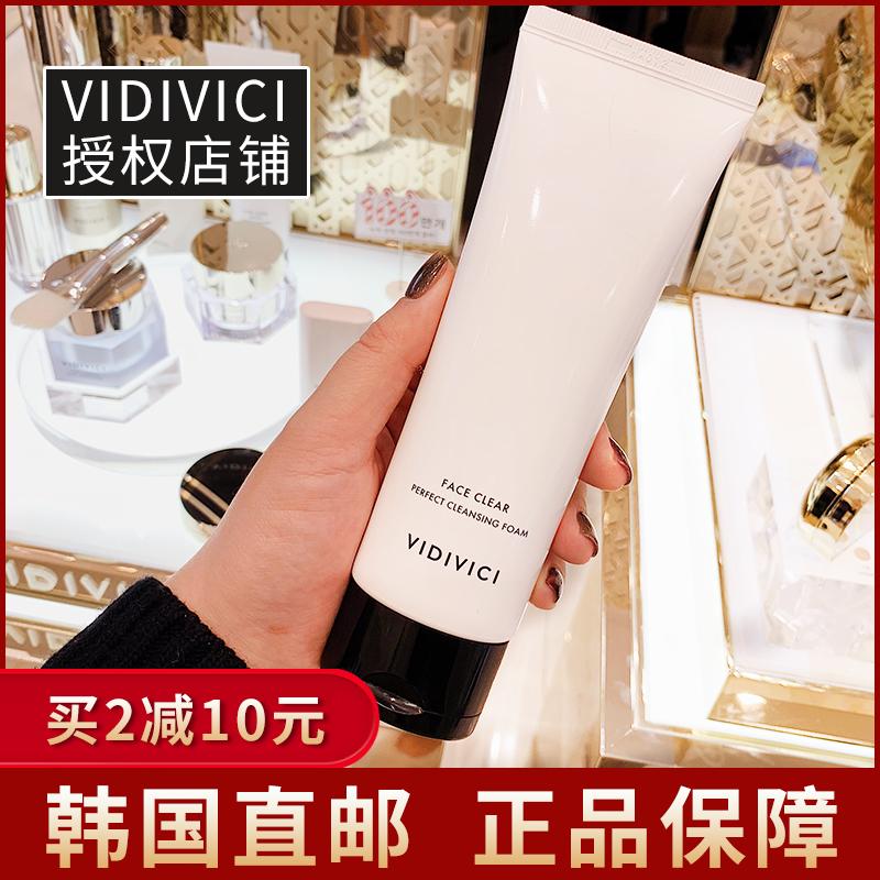 韩国VIDIVICI女神氨基酸洗面奶女学生专用女孩泡沫洁面乳深层清洁11月24日最新优惠