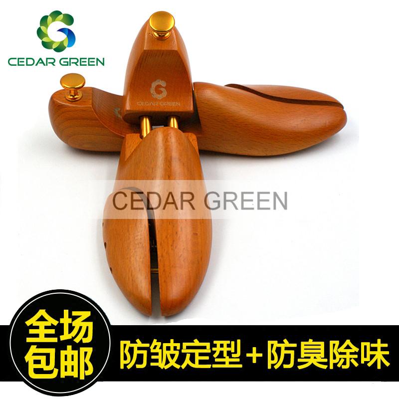 进口榉木鞋撑鞋楦男女实木鞋撑子定型防皱优质清漆款