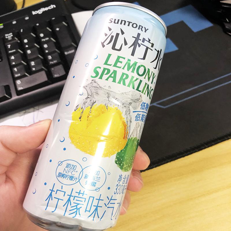 沁柠三得利气泡水汽泡水苏打水柠檬味适合夏天喝的饮料饭前饮品