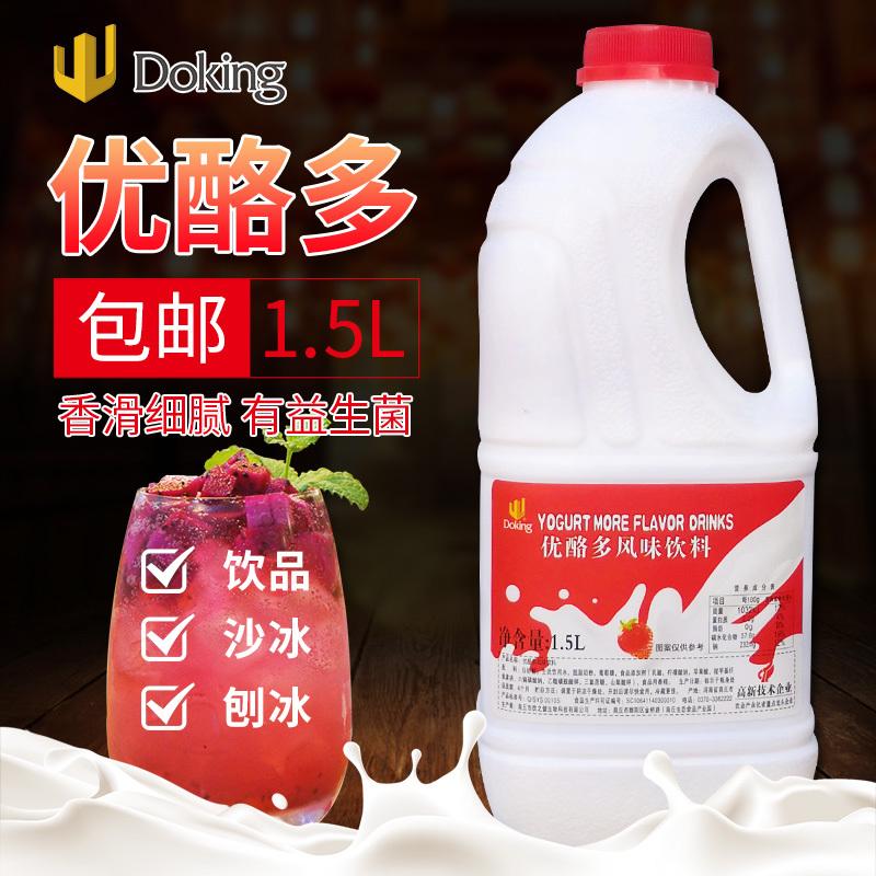 盾皇优酪多乳酸多浓缩乳酸菌饮料 酸奶优多乳酸多多奶茶原料1.5L