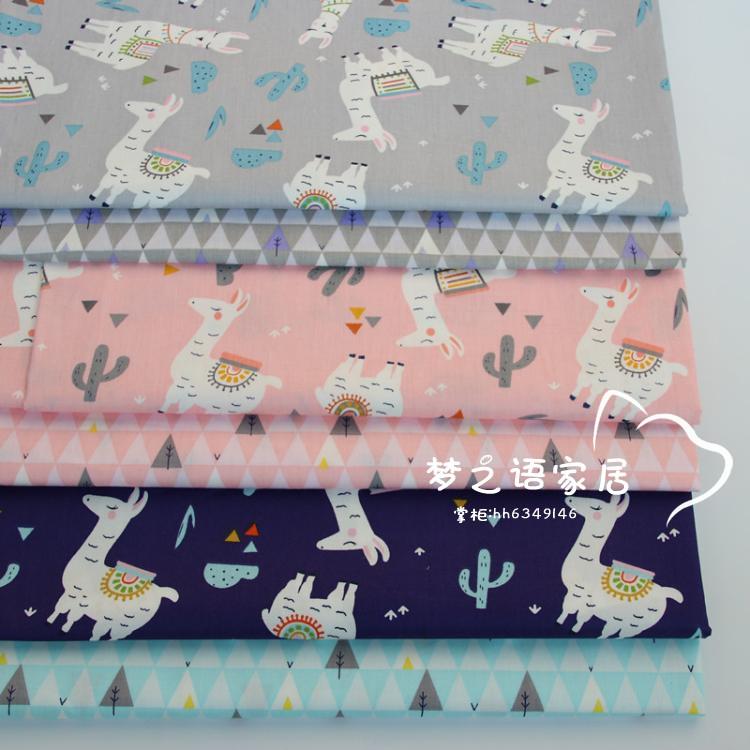羊驼三角 全棉斜纹手工棉布 服装 窗帘床品面料 加工 促销特价