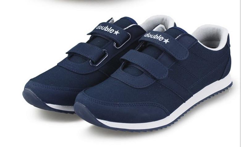双星正品男女休闲运动户外跑步鞋情侣鞋耐磨轻便透气防滑
