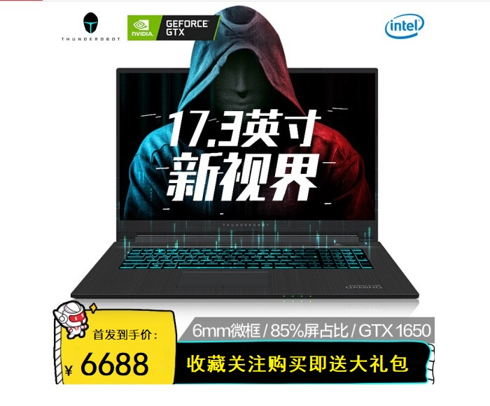 雷神911MP 17.3英寸伪装者9代i7游戏笔记本电脑GTX1660Ti 6G(非品牌)