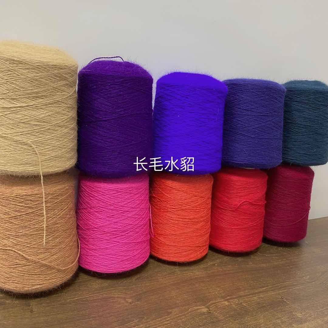 标价一斤的价格长毛貂绒毛线正品手编织水貂毛手工细线中粗羊绒线